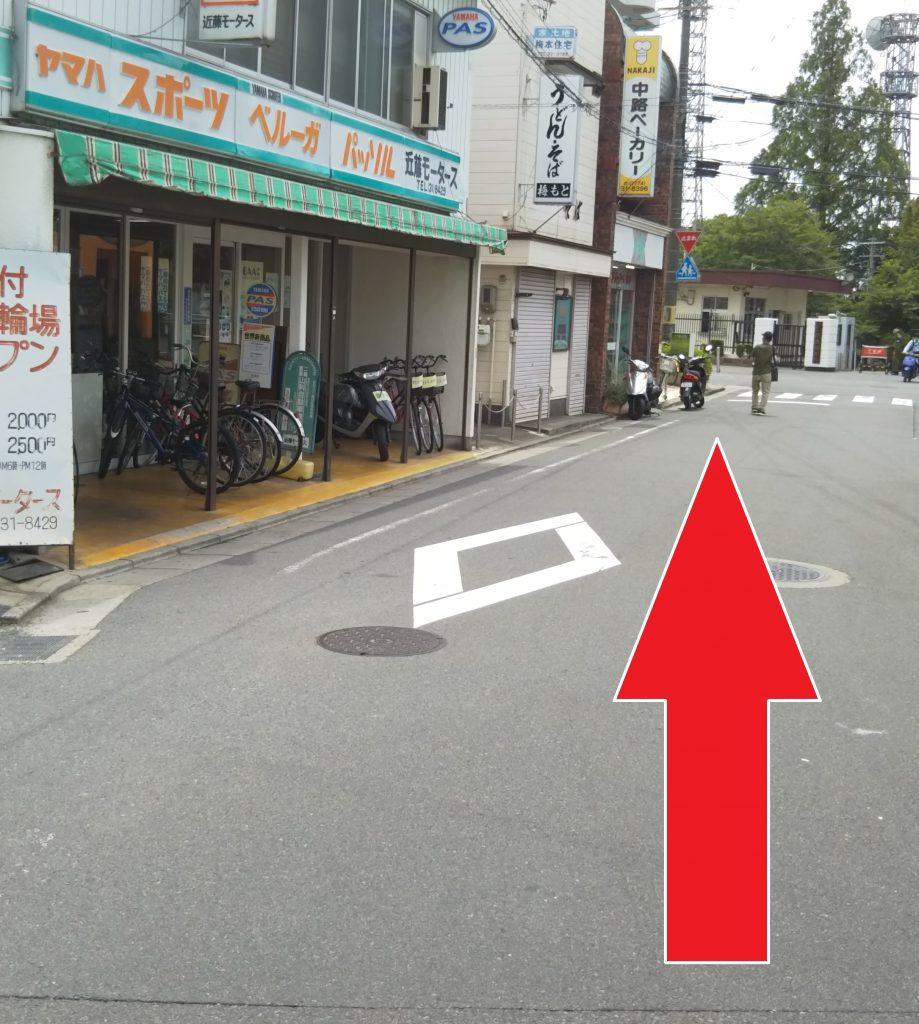 京阪黄檗1