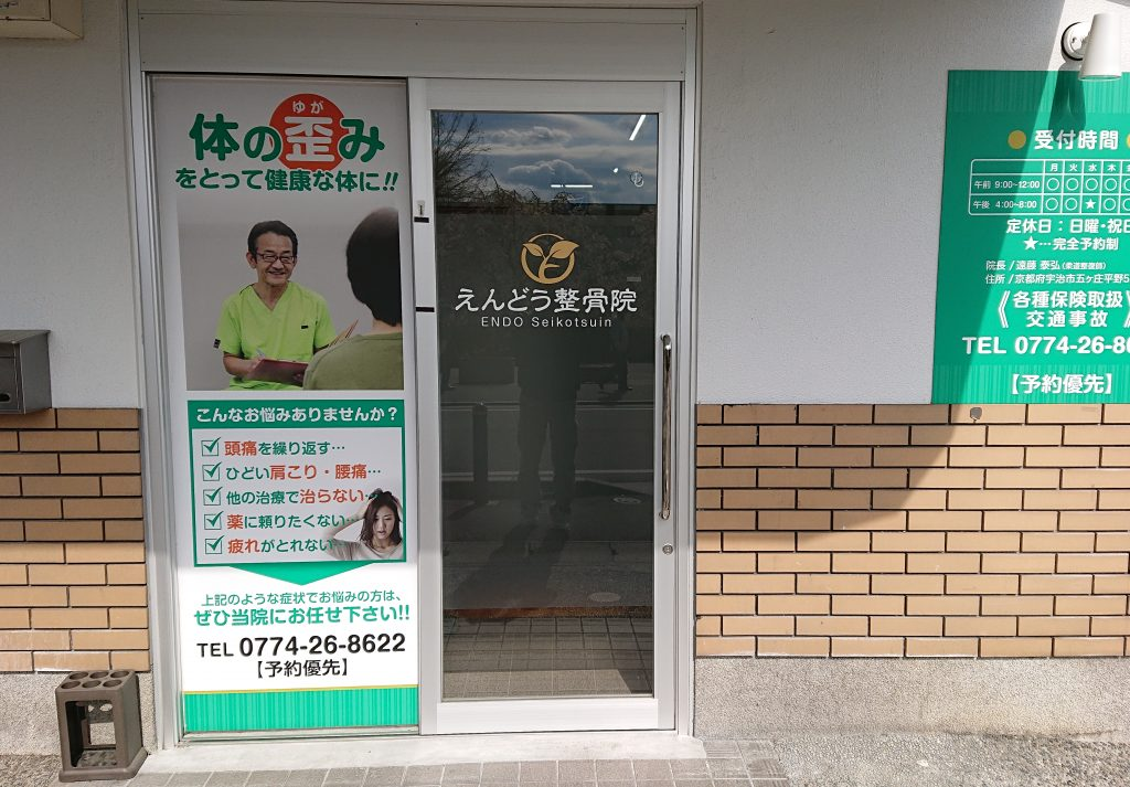 京阪黄檗6