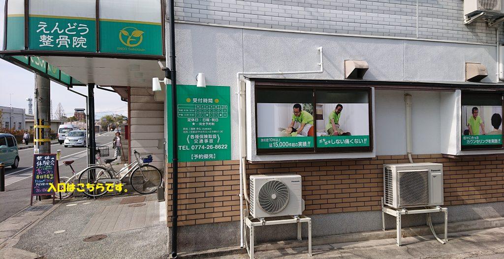 JR黄檗9